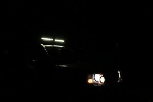 Hella Lightbar | LastXplorer